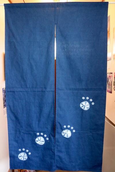 shop-curtain