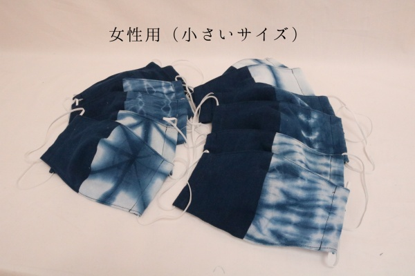 shibori mask(ladies)
